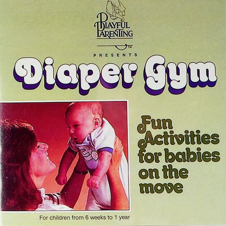 Diaper Gym (Award Winner)